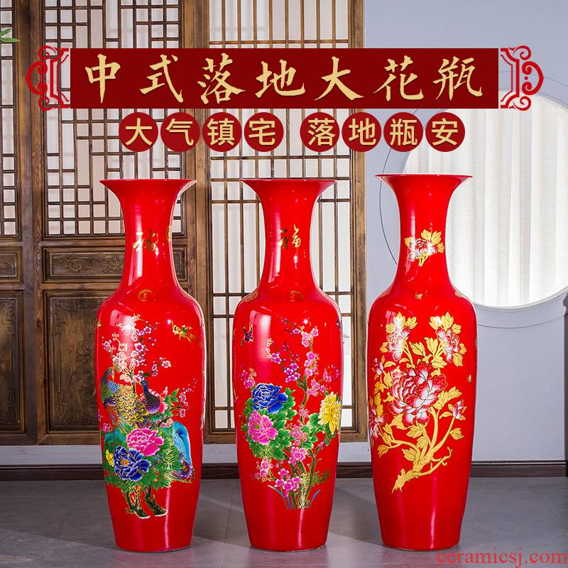 084 jingdezhen ceramic floor vase Chinese red paint peony flowers prosperous hotel living room big furnishing articles