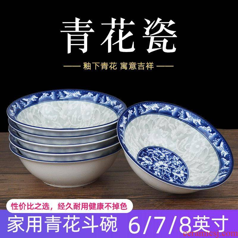 6/7/8 inch bowl noodles fight domestic ceramic blue and white porcelain bowl eat bowl suit large microwave oven