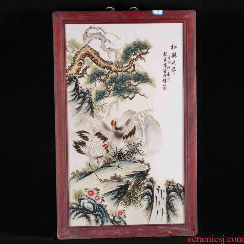 Pastel pine crane picture porcelain plate