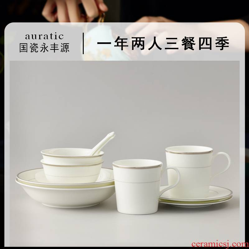 The porcelain yongfeng source platinum life dishes suit household utensils dishes chopsticks contracted ceramic bowl dish