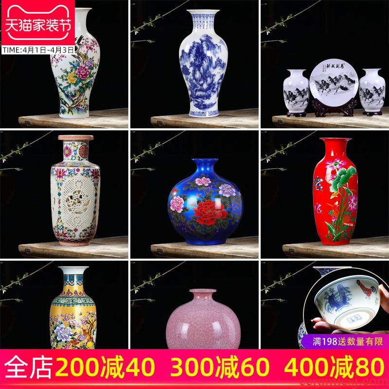 Jingdezhen porcelain vases, pottery and porcelain place flower arrangement of Chinese style household wine sitting room adornment lucky bamboo vases