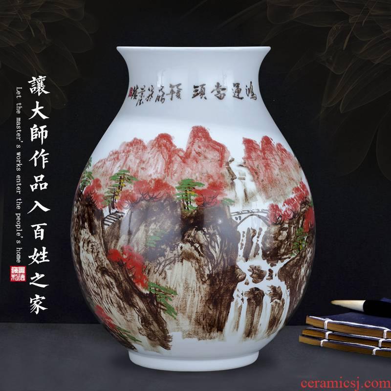 Jingdezhen ceramics hand - made enamel vase large living room TV cabinet decoration of Chinese style household furnishing articles bottle