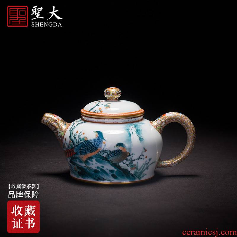 St next big teapot hand - made ceramic curios kung fu glaze colorful pheasant teapot full manual of jingdezhen tea service