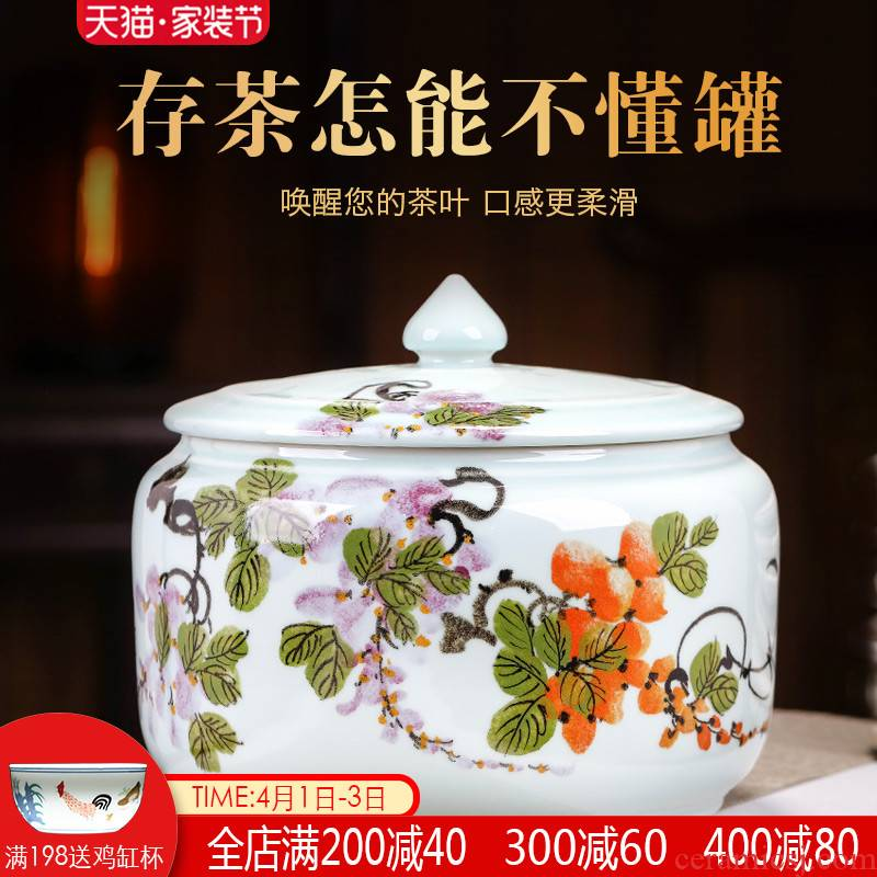Hand - made ceramic tea pot large storage wake POTS sealed as cans white tea tea cake as cans 5-8 cake home