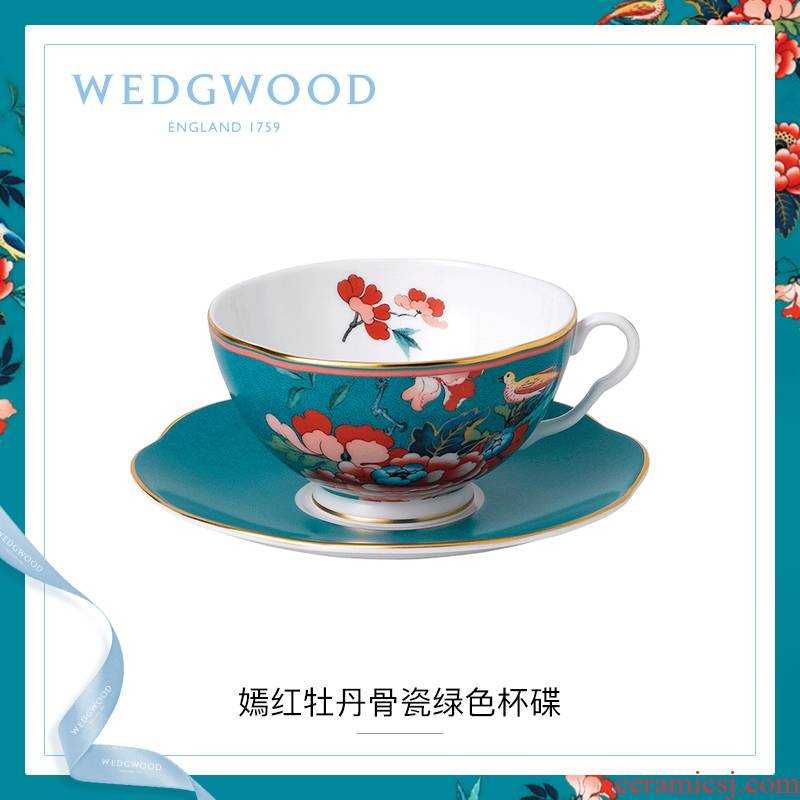 WEDGWOOD waterford WEDGWOOD purples peony green ipads porcelain cup dish group box 40032097 suit
