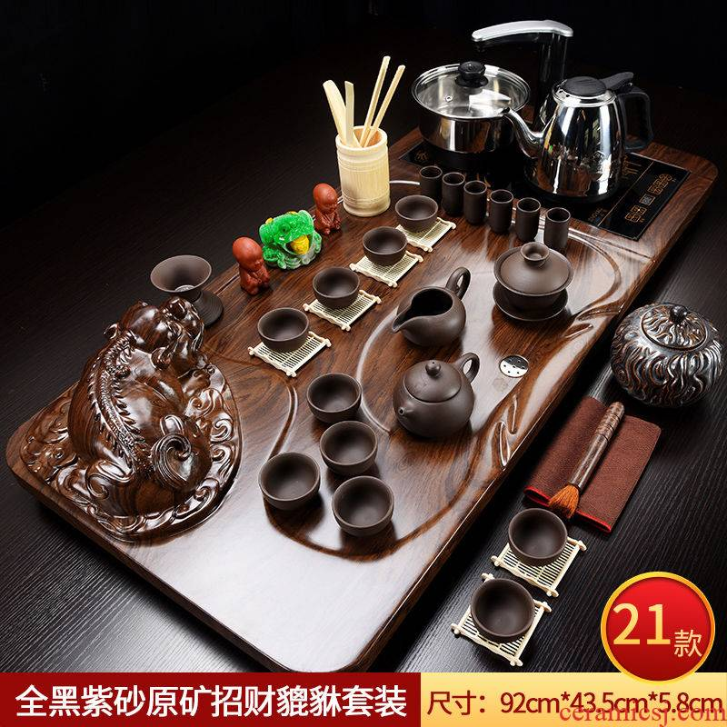 Violet arenaceous kung fu tea set a complete set of tea cups solid wood saucer dish POTS full automatic induction cooker