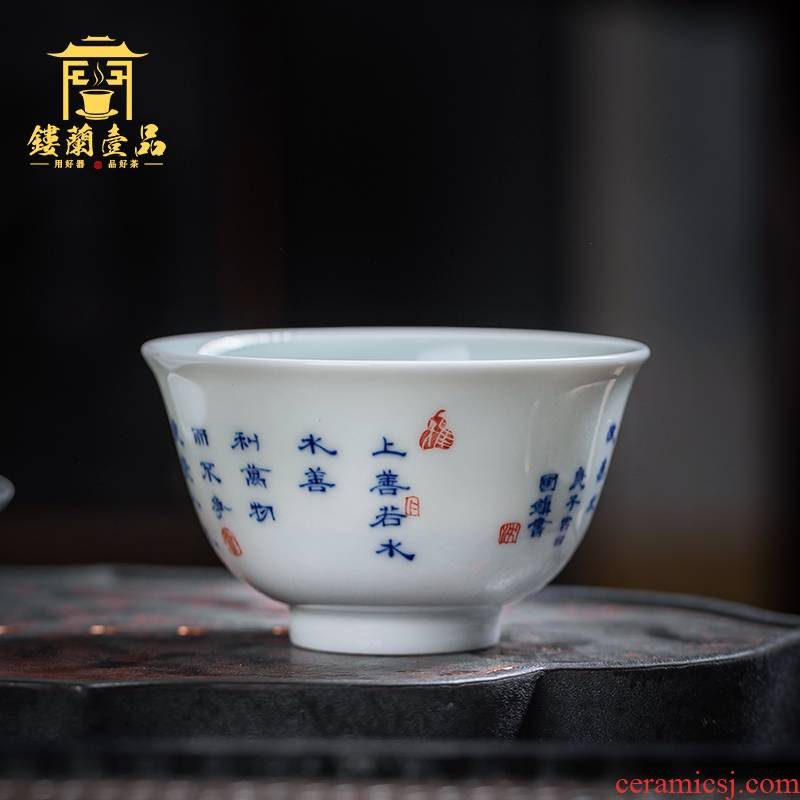 Jingdezhen ceramic all hand - made porcelain poetry painting of pressure hand cup to master large tea cup personal single cups of tea cups
