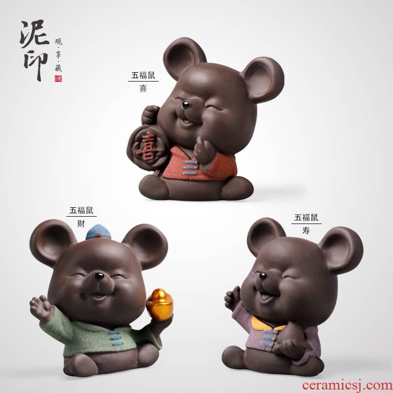 Violet arenaceous mud seal pet decoration manual creative wufu rat tea tea can keep playing kung fu tea tea tea set small place