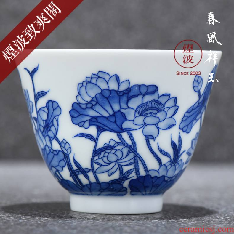 Jingdezhen spring auspicious jade Zou Jun up system with hand - made porcelain lotus sample tea cup tea cups