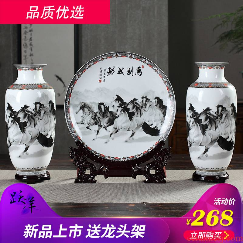 Business needs large three - piece jingdezhen ceramics vase furnishing articles of Chinese style household adornment flower arranging living room