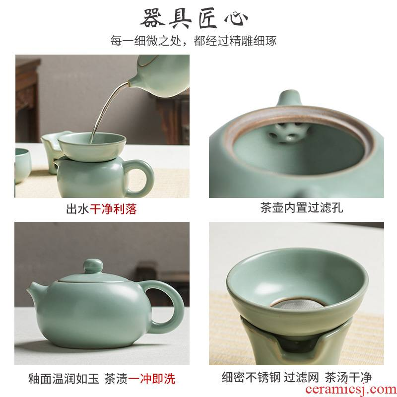 Your up tea suit household utensils cup of a complete set of Your porcelain piece of kung fu tea pot