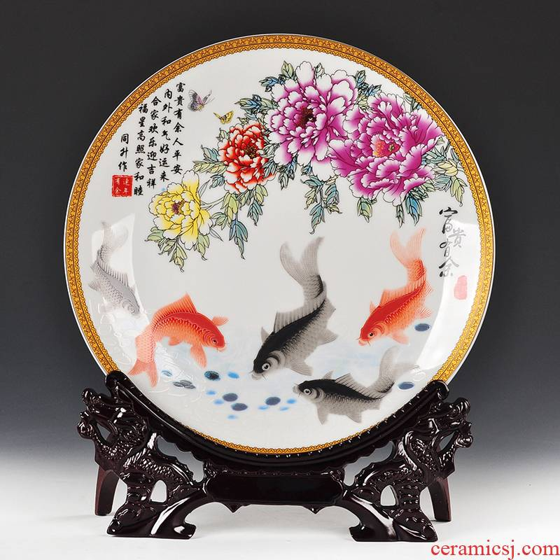 Sitting room metope adornment porcelain of jingdezhen ceramics 26 cm dish sit plate of modern home furnishing articles gift Sitting room