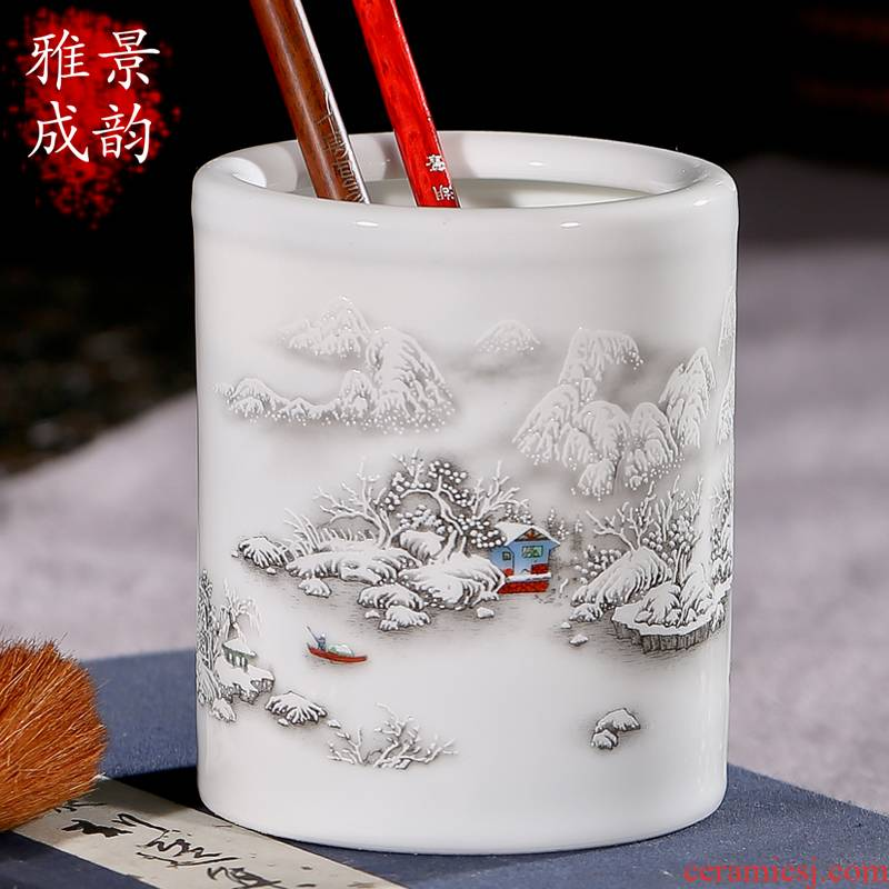 Jingdezhen porcelain brush pot office of modern Chinese style household adornment handicraft furnishing articles, the sitting room porch