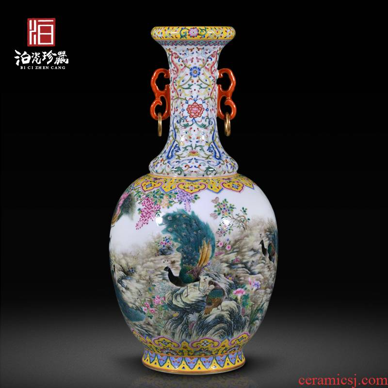 Jingdezhen ceramic hand - made heavy colored enamel peacock ring ears by instrument work design home decoration collection furnishing articles