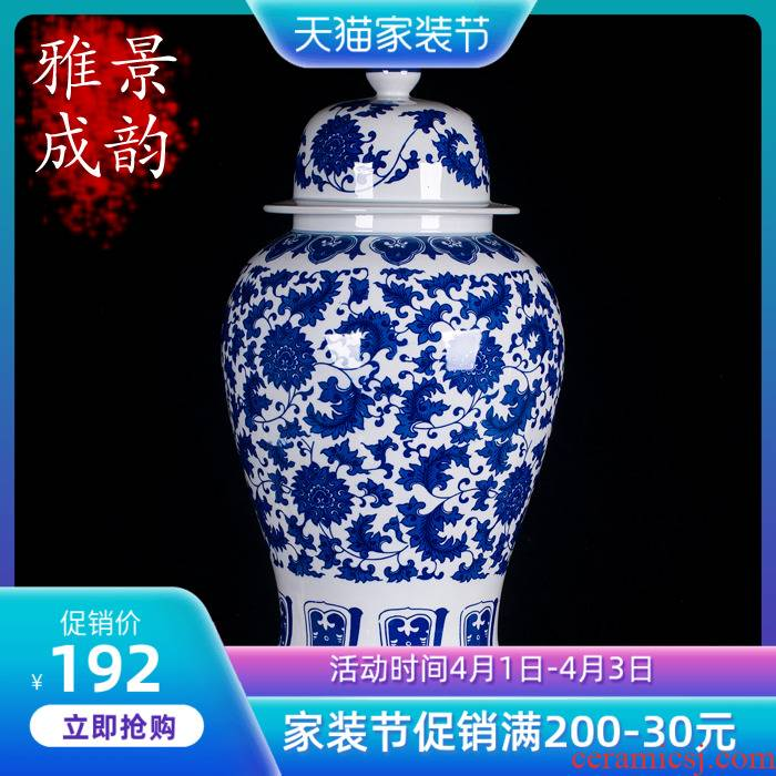 Jingdezhen ceramic general large as cans of blue and white porcelain vase modern home sitting room adornment is placed