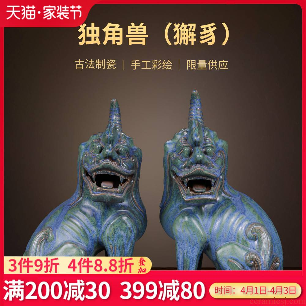 The Manual its porcelain of jingdezhen ceramics unicorn lucky handicraft and the study of Chinese style household office furnishing articles