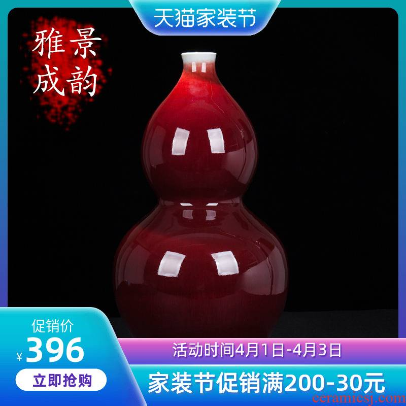 Jingdezhen ceramic new Chinese style ruby red bottle gourd bottle decoration place to live in the living room beside the TV ark, porcelain decoration