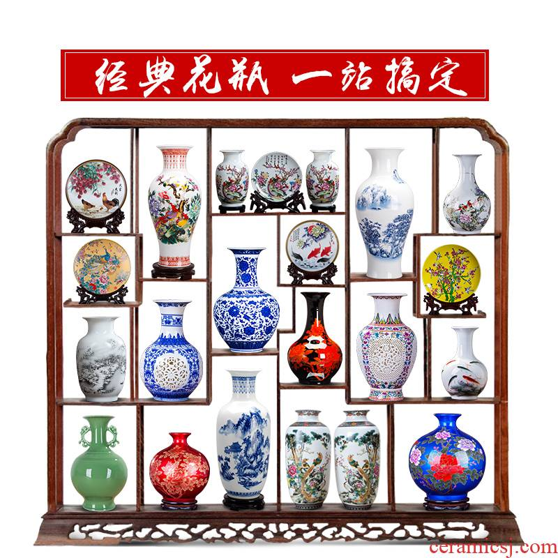 Rich ancient frame furnishing articles of jingdezhen porcelain ceramics dried flower vases, flower arrangement sitting room small home decoration arts and crafts