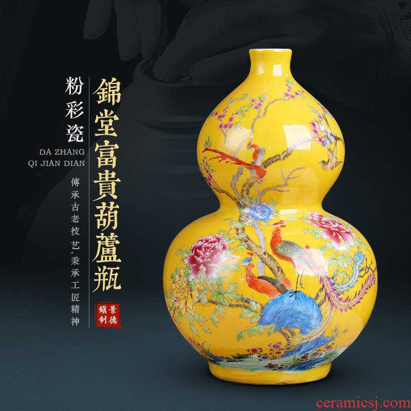 Jingdezhen ceramic yellow bottle gourd vase is placed a great opening gifts sitting room TV ark, large furnishing articles