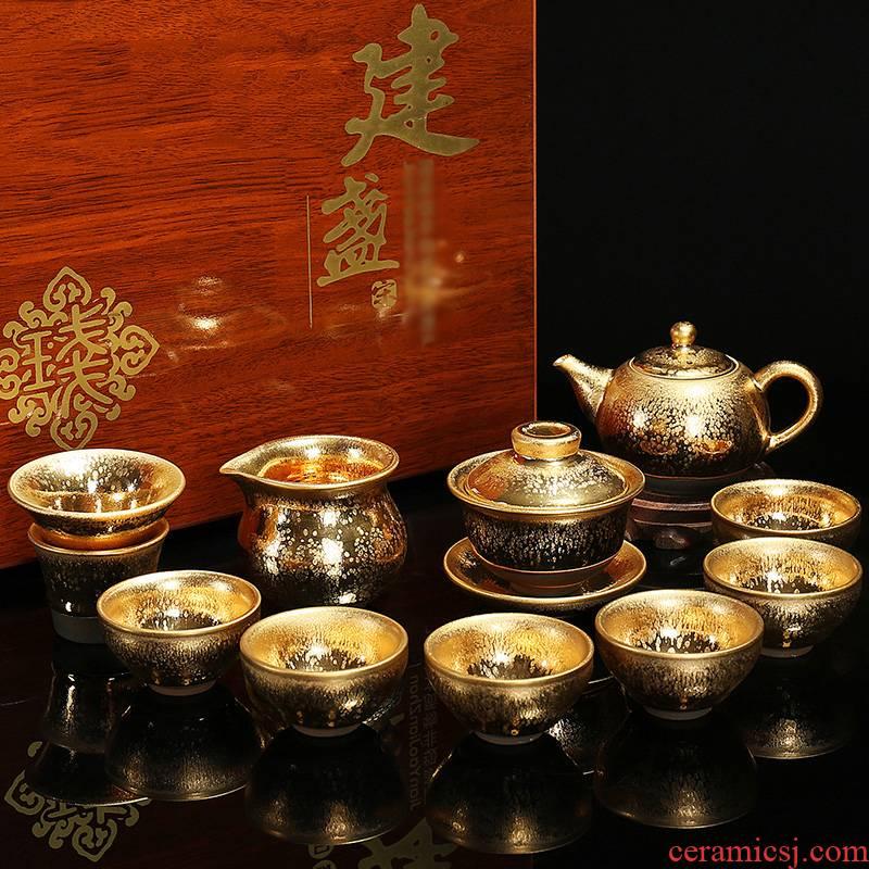 Gold iron tire building light tea suit household kung fu tea oil droplets temmoku teapot teacup set of ceramic