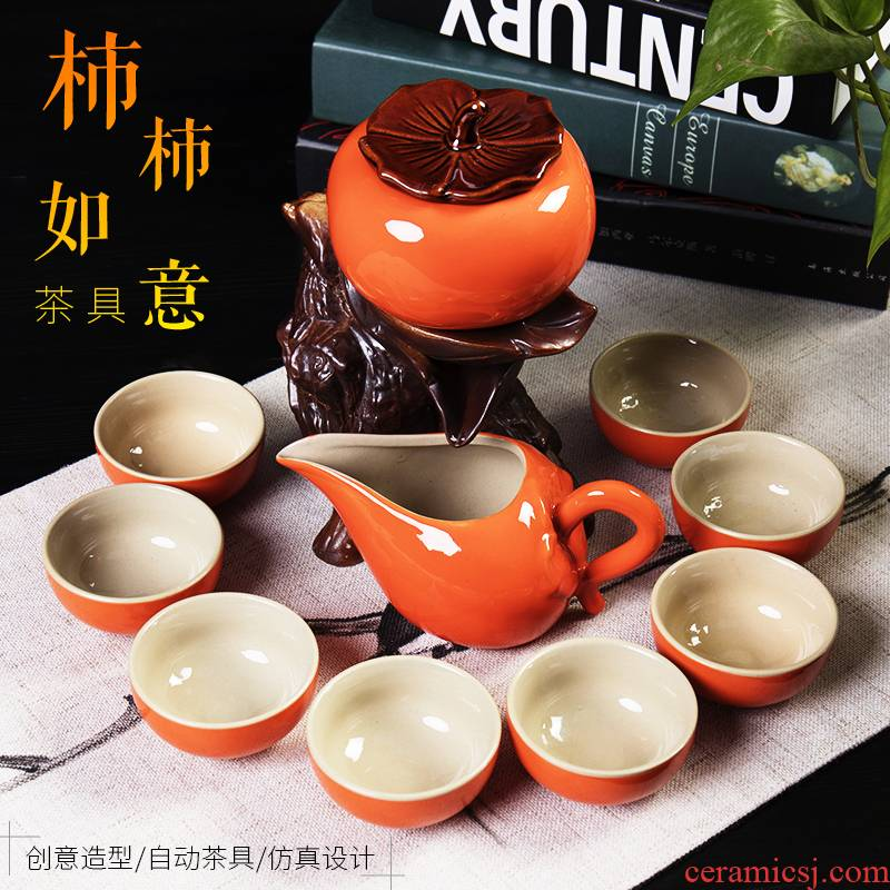 Ronkin Japanese creative half automatic lazy tea set household contracted ceramic teapot set kunfu tea cups