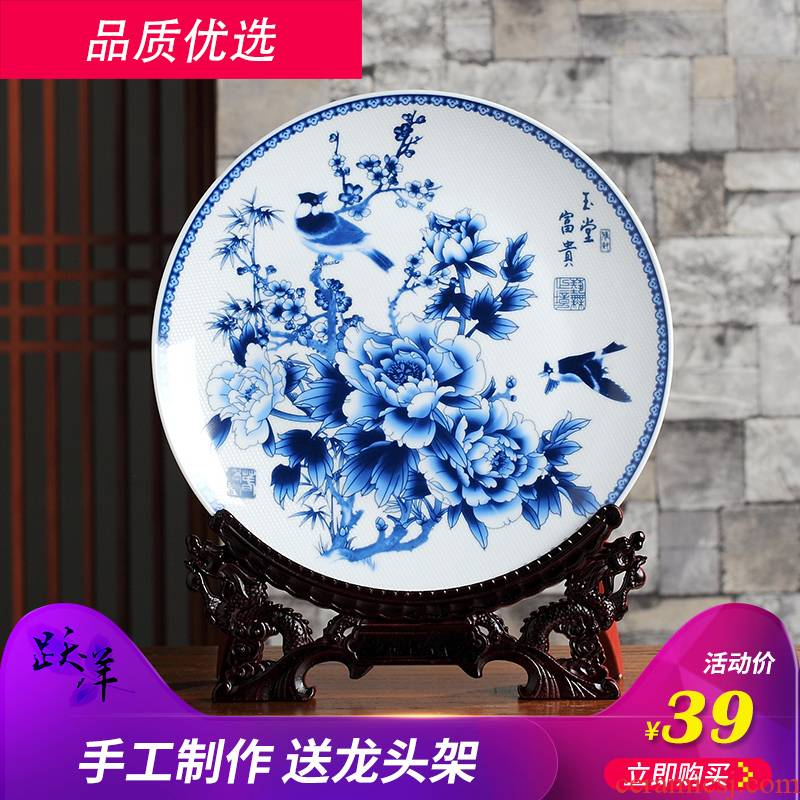 Blue and white porcelain decorative plate furnishing articles of jingdezhen ceramics handicraft creative home wine rich ancient frame to match the vase