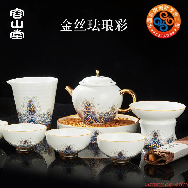 RongShan hall gold colored enamel porcelain fair a complete set of kung fu tea set the teapot cup 6 cup pot bearing gifts