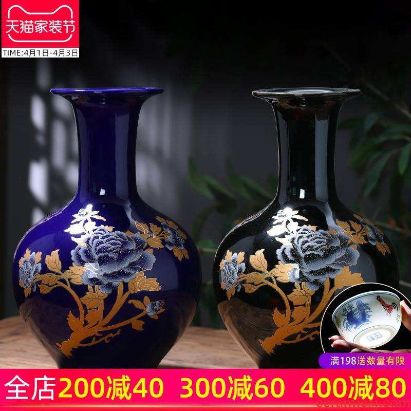 The see colour blue black porcelain of jingdezhen ceramics vase son of modern Chinese style home sitting room adornment is placed