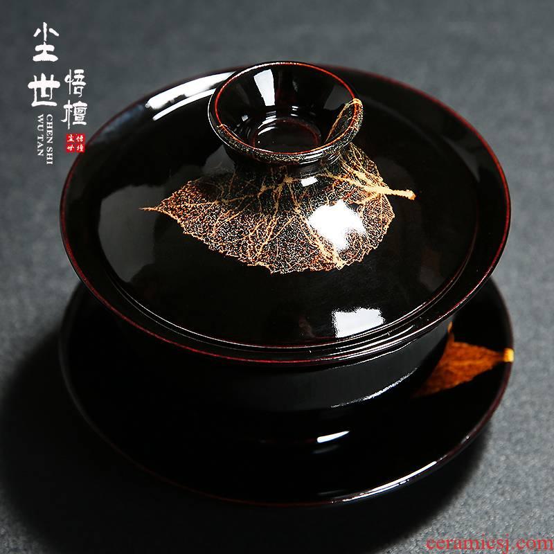 Only three tureen large cups to use manual konoha temmoku light ceramic kung fu tea tea bowl three bowls