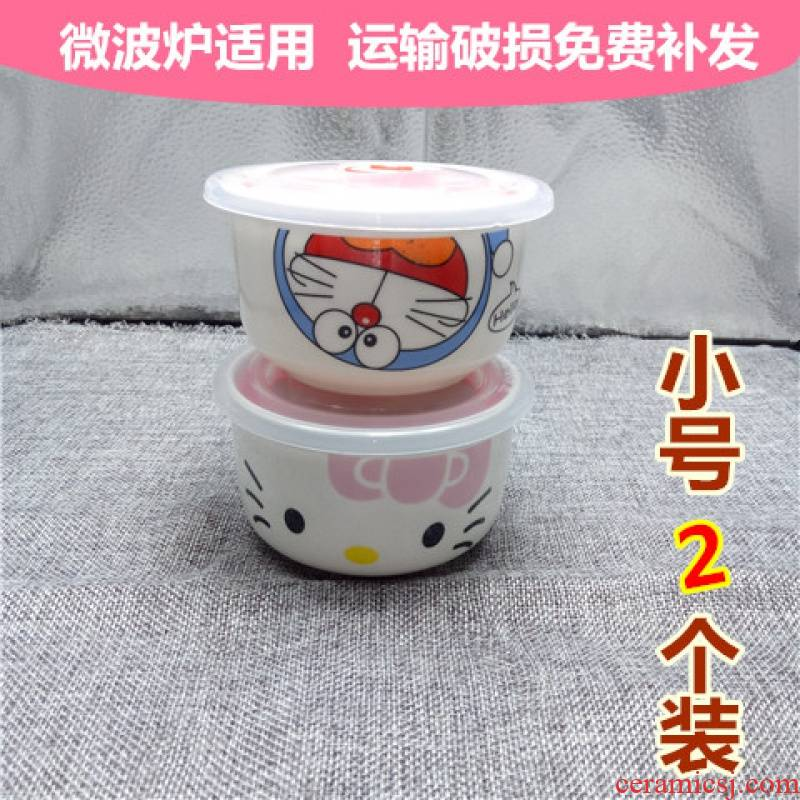 Trumpet preservation bowl ceramic bowl with cover ipads porcelain preservation box lunch box sealing bowl baby side dish bowl
