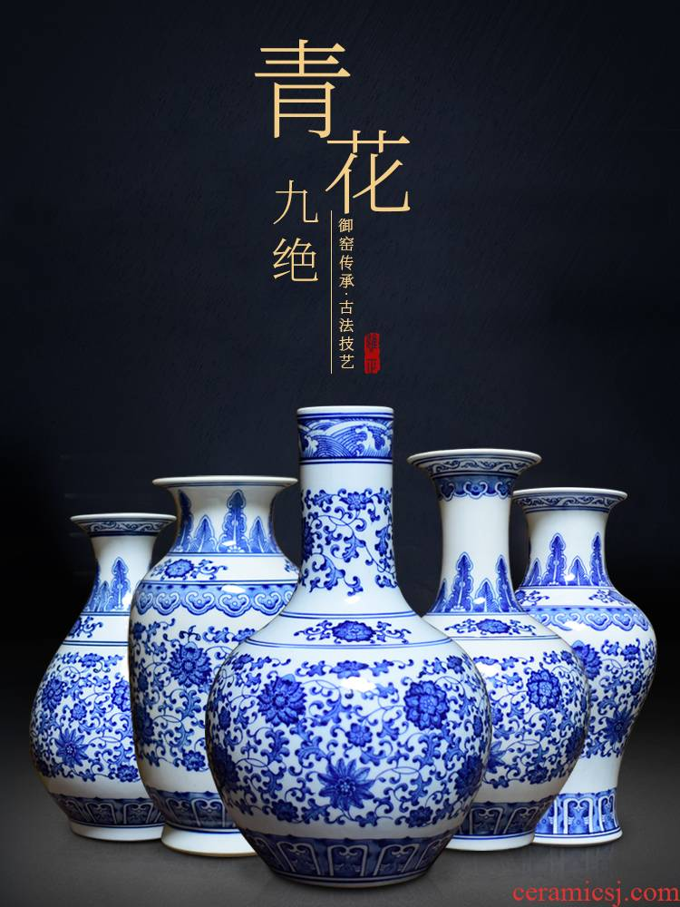 Jingdezhen ceramics, vases, flower arranging new Chinese style household furnishing articles hand - made of blue and white porcelain archaize sitting room adornment