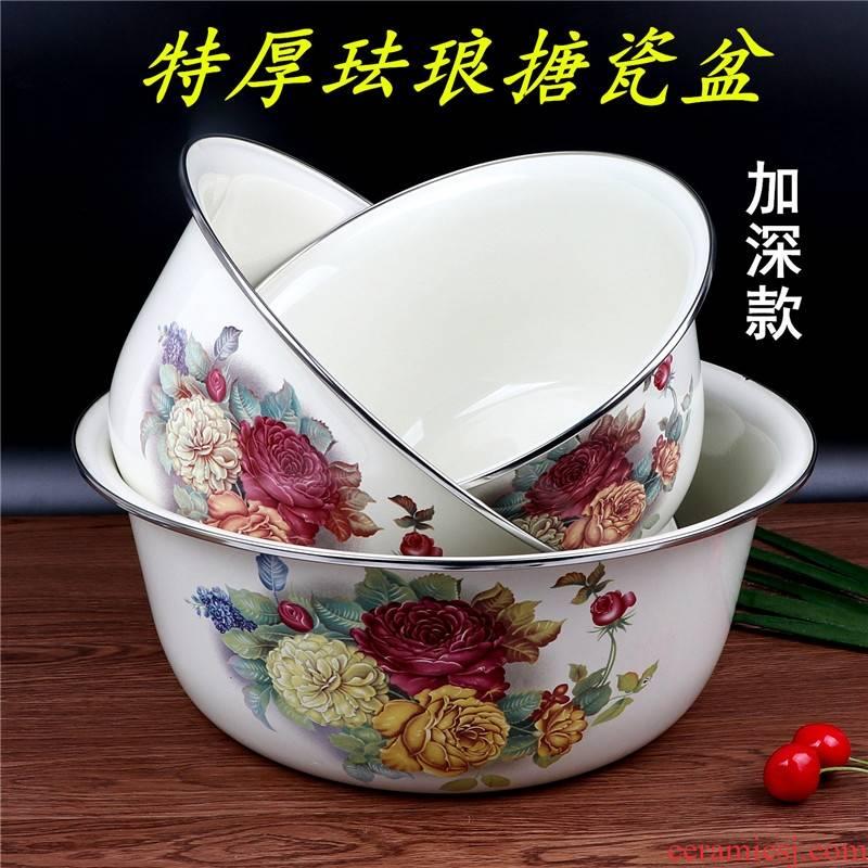 Tang basin sugar porcelain porcelain basin enamel soup kitchen kitchen basin to household enamel enamel enamel basin, deep basin