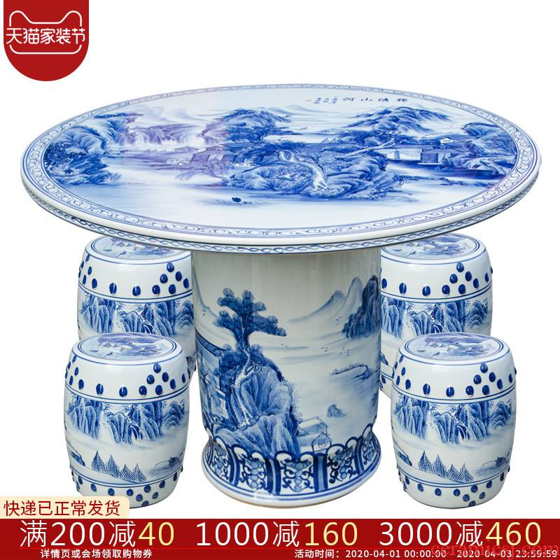 Jingdezhen ceramic table who suit hand - made the table of blue and white porcelain porcelain who is suing balcony courtyard garden chairs and tables