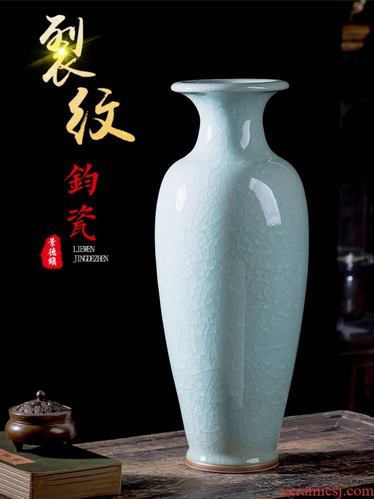 Jingdezhen ceramics jun porcelain vase household sitting room adornment of crack Angle of TV ark, porch several rich ancient frame furnishing articles