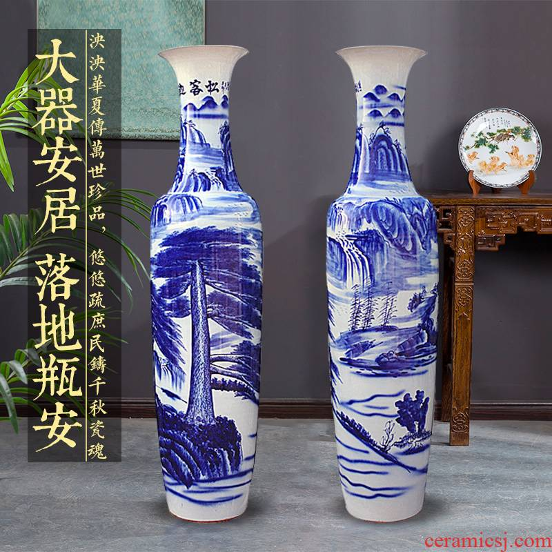 E087 jingdezhen ceramic floor big hand blue and white porcelain vase guest - the greeting pine sitting room adornment is placed opening gifts