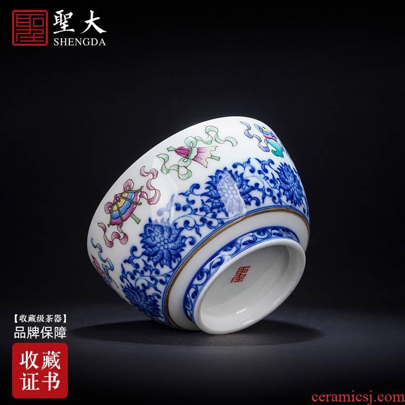 Santa teacups hand - made porcelain enamel lotus' s sweet grain ceramic kung fu masters cup sample tea cup of jingdezhen tea service