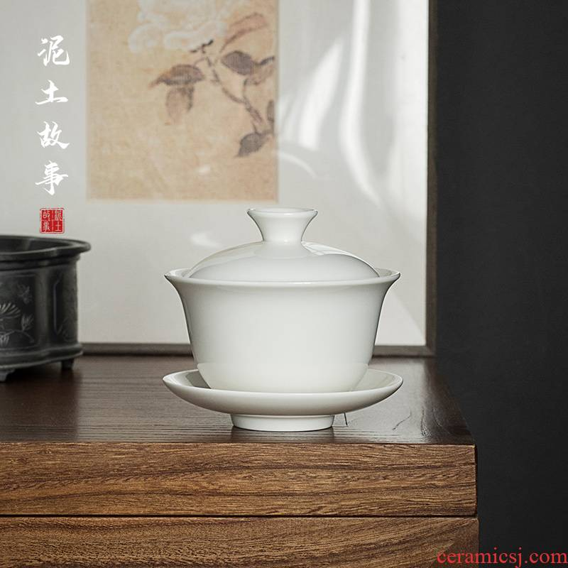 Dehua lard white 4.5 large tureen ceramic bowl tea tea bowl white porcelain cups three bowls of 300 ml
