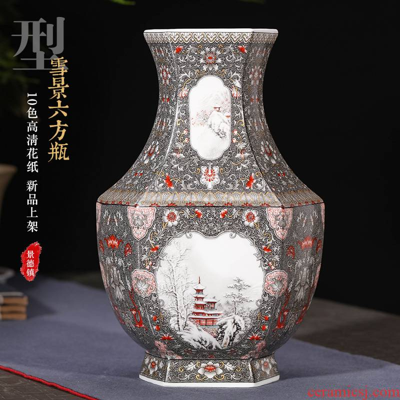 Jingdezhen ceramic floret bottle furnishing articles sitting room flower arranging rich ancient frame of Chinese style restoring ancient ways flower implement household decorative arts and crafts