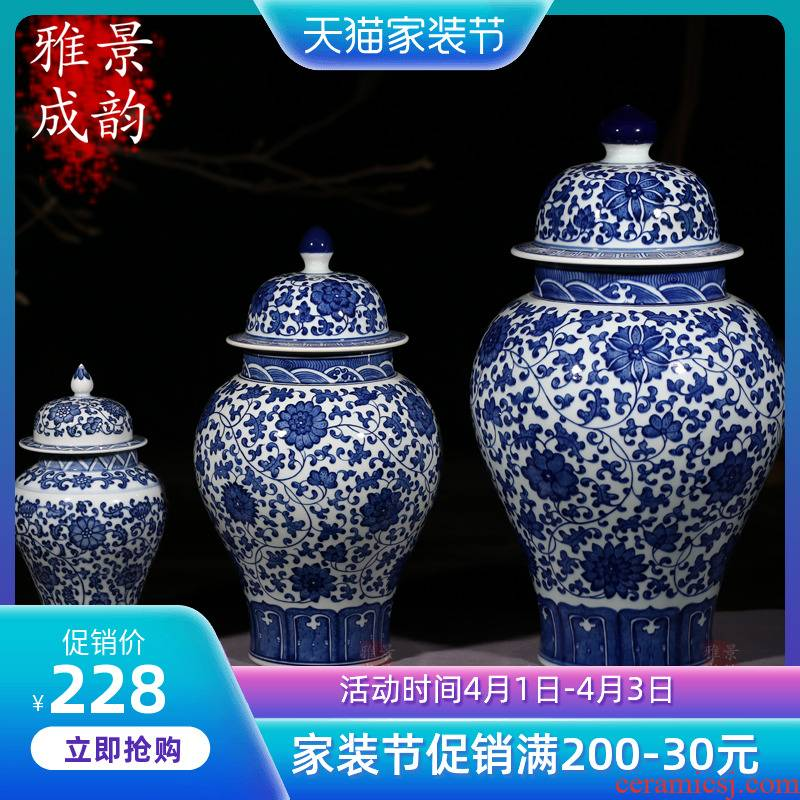 Jingdezhen ceramics vase furnishing articles furnishing articles sitting room POTS restoring ancient ways the general pot of large vases, the sitting room