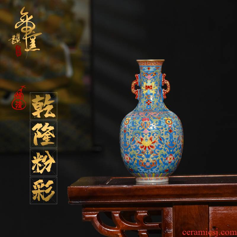 Emperor up in antique hand - made peacock blue enamel paint branch flower bottle with a pair of jingdezhen porcelain vases, furnishing articles