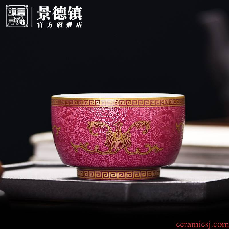 Jingdezhen flagship store carmine pick flowers, high - grade collection owner home a cup of tea cup tea sample tea cup