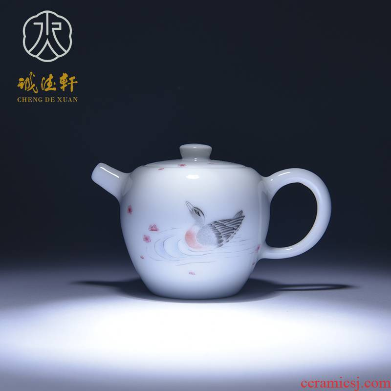 Cheng DE xuan high - grade fine hand - made kung fu tea set of jingdezhen ceramics powder enamel number 43 wild and have the teapot