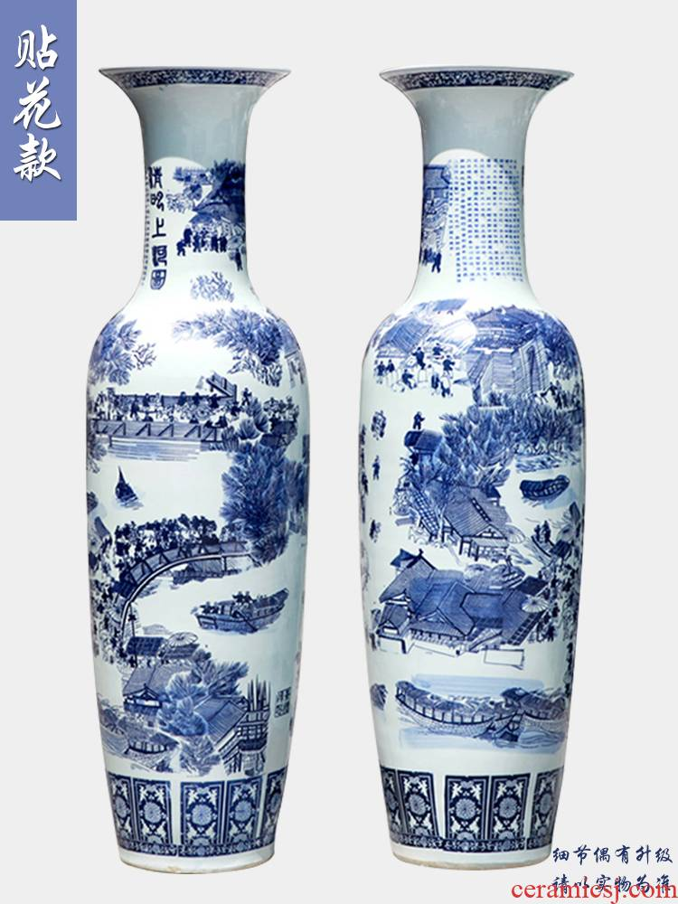 Jingdezhen ceramic floor big vase painting the living room of blue and white porcelain antique qingming festival furnishing articles furnishing articles hotel decoration