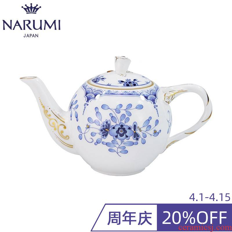 Japan NARUMI/sea Milano Chinese teapot with cover 350 cc ipads porcelain teapot. 9682-4462
