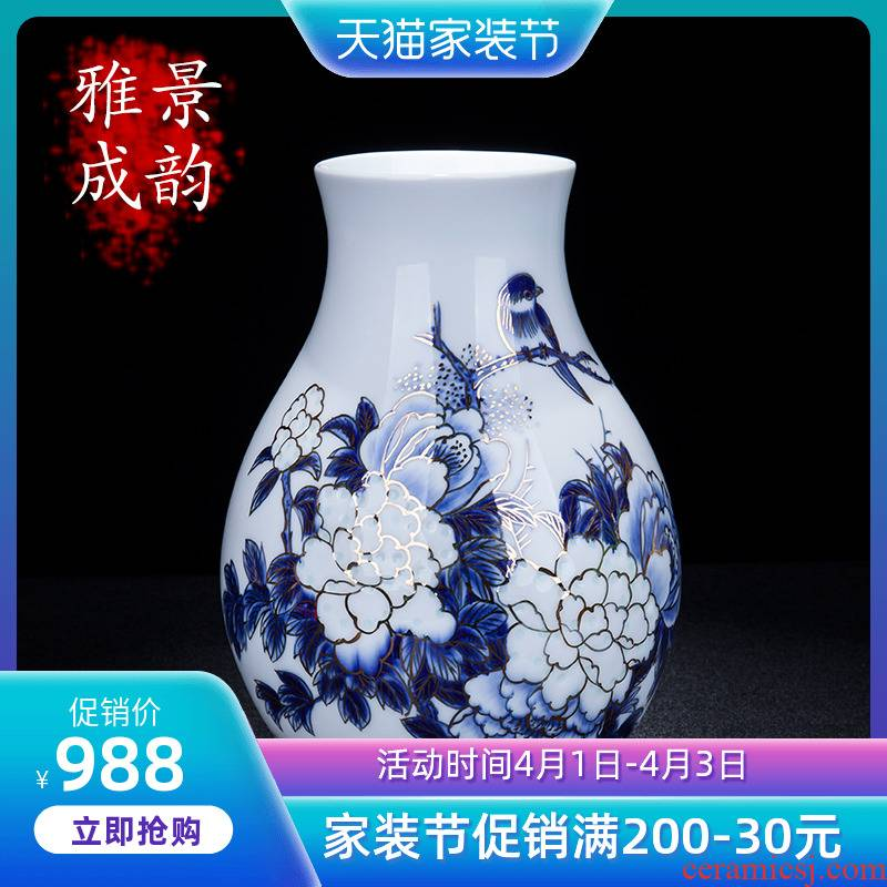 Jingdezhen ceramic I and contracted place to live in the sitting room porch light knife clay vase porcelain decoration