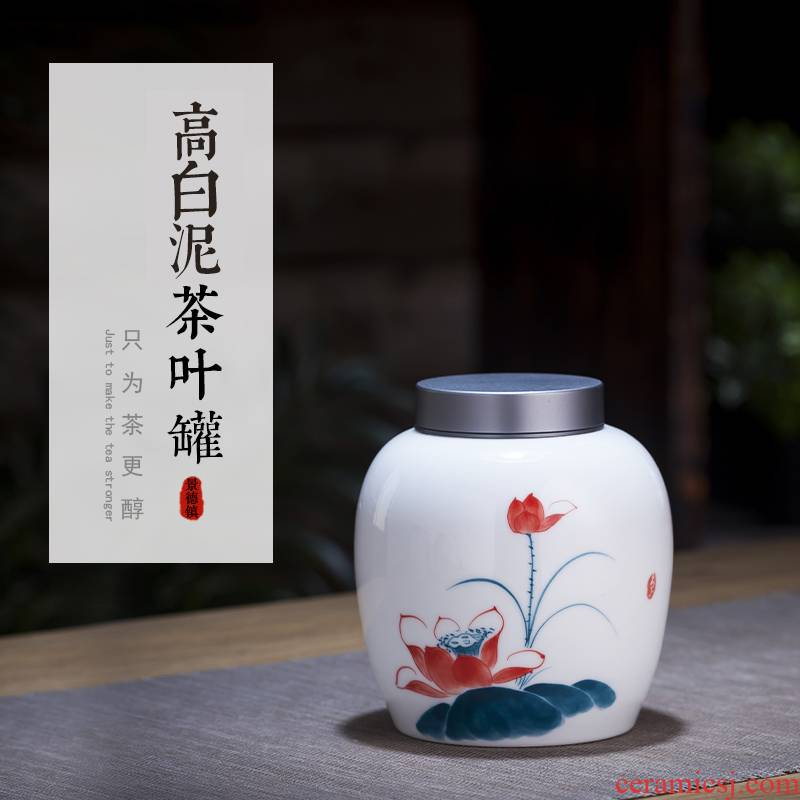 Jingdezhen hand - made high white clay ceramic tea pot moistureproof receives half jins to Chinese style household seal storage tanks