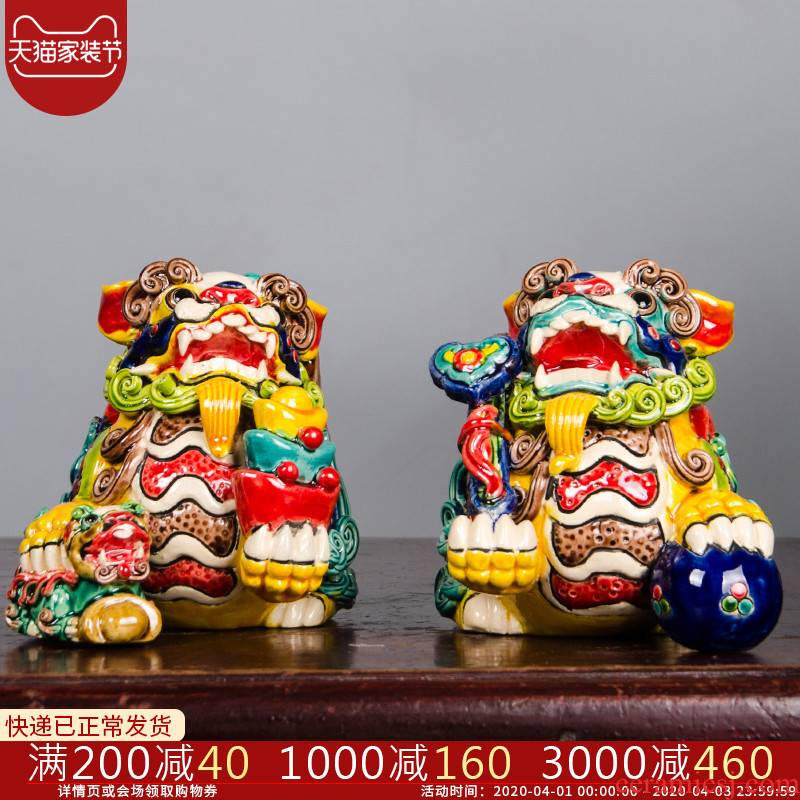 Jingdezhen ceramics satisfied the mythical wild animal living in the living room desk furnishing articles wine decoration crafts a pair