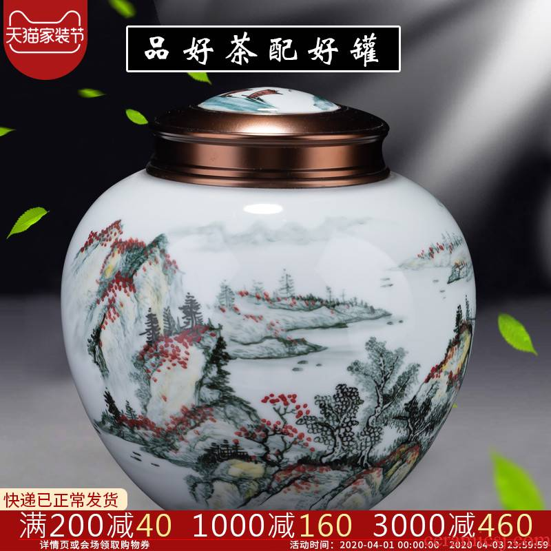 Jingdezhen ceramics hand - made scenery caddy fixings tea tea cylinder storage POTS sealed jar of large size