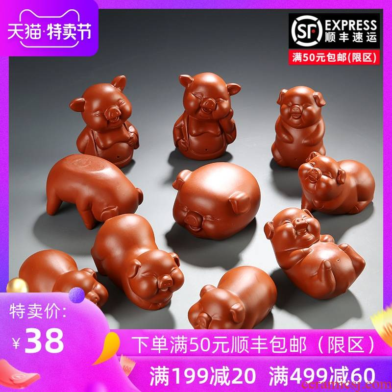 Purple sand tea pet home tea tea accessories zodiac blessing pig pig creative hand - made tea play small place for