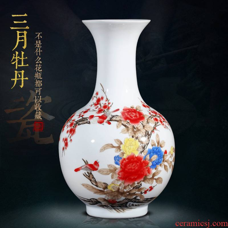 Jingdezhen ceramics powder enamel vase furnishing articles sitting room flower arrangement in modern Chinese style household decorative arts and crafts